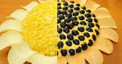Салат Подсолнух с чипсами курицей и грибами — классический рецепт